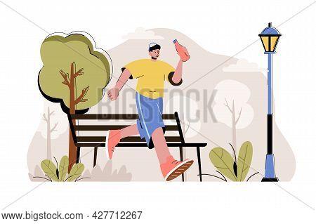 Running Concept. Man Running In Park, Sport Activity Situation. Outdoor Cardio Workout, Marathon Pre