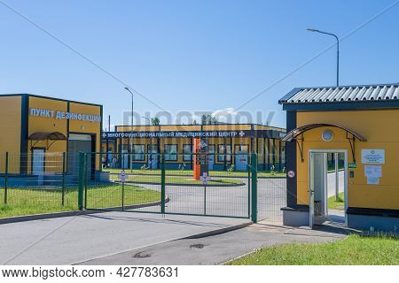 Velikie Luki, Russia - July 04, 2021: At The Entrance To The