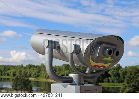 Tourist Spyglass On The Observation Deck, Of The Embankment Of The Arrow City Yaroslavl Russia In Th