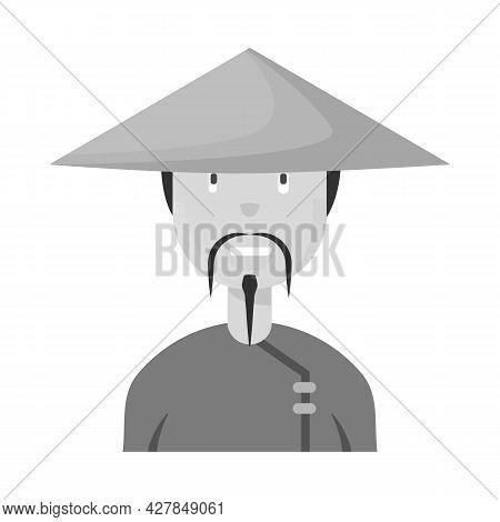 Vector Illustration Of Vietnamese And Portrait Icon. Collection Of Vietnamese And Costume Stock Symb