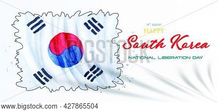 Watercolor Painting South Korea Flag Independence Movement Day Greeting Card Illustration Anniversar