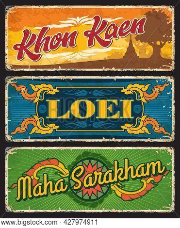 Khon Kaen, Loei And Maha Sarakham Province Of Thailand Vector Plates Of Travel And Tourism Design. T