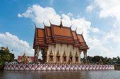 Wat Plai Laem in Koh Samui, Thailand poster