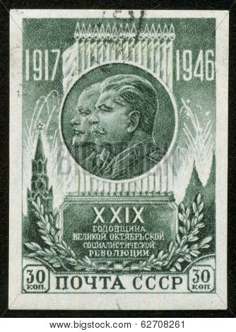 Stamp With Stalin And Lenin