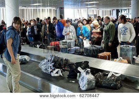 Airport Luggage Claim Area, St. Petersburg