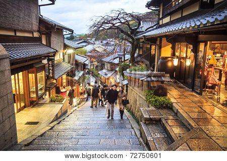 Kiyomizu-dera Temple Gate In Kyoto, Japan