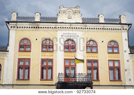 National Philharmonic Society In Kiev, Ukraine