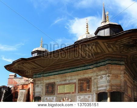 architectural detail from a mosque