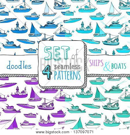 Vector Set Of Four Seamless Marine Patterns.