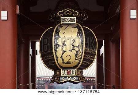 ASAKUSA, JAPAN - APRIL 24:The big lantern at the gate of Senso-ji Buddhism temple at Asakusa, Tokyo, Japan. Taken on April 24, 2016
