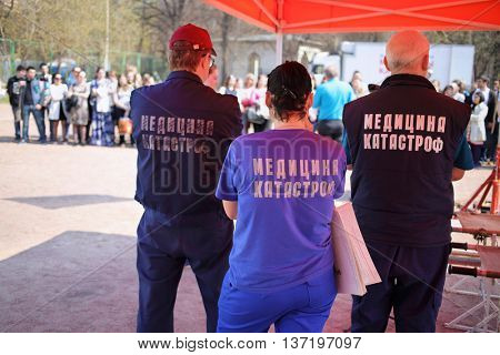 MOSCOW - APR 28, 2015: Disaster medicine specialists during a training exercise at a field hospital on the Burevestnik stadium
