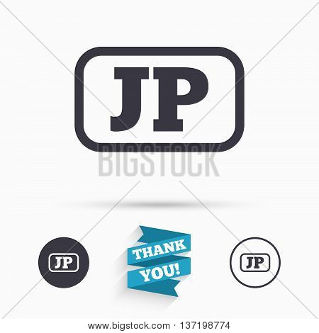 Japanese language sign icon. JP Japan translation symbol with frame. Flat icons. Buttons with icons. Thank you ribbon. Vector