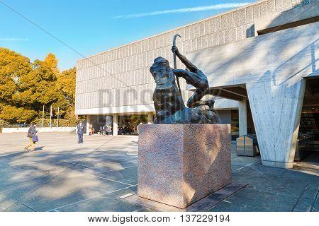 Tokyo, Japan - November 29 2015: National Museum Of Western Art Is The Premier Public Art Gallery, S