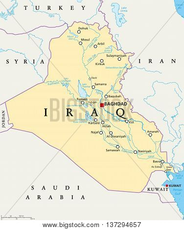 Iraq Political Map Vector Photo Free Trial Bigstock