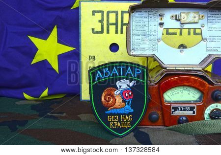 ILLUSTRATIVE EDITORIAL.Avatar.Unformal chevron of Ukrainian army for alcohol addictive soldiers.EU Flag as background.Ukraine danger for Europe .June 23,2016 in Kiev, Ukraine
