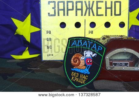 ILLUSTRATIVE EDITORIAL.Avatar.Unformal chevron of Ukrainian army for alcohol addictive soldiers.EU Flag as background.Ukraine danger for Europe .June 23,2016 in Kiev, Ukraine