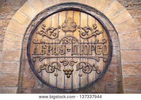 ABRAU-DURSO, RUSSIA -  MAY 14, 2016: Sign Abrau-Durso winery. Abrau-Durso is Russia's oldest sparkling wine producer