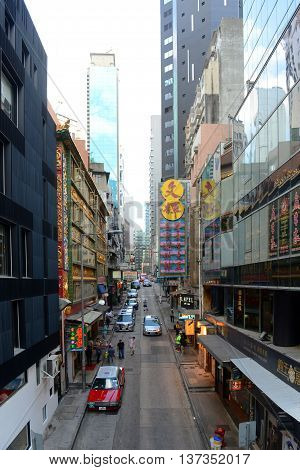 HONG KONG - NOV 9: Wellington St is a historic street named after Authur Wellesley, 1st Duke of Wellington on Nov 10, 2015 in Hong Kong. Two sides of the street is a mosaic of old and new buildings.