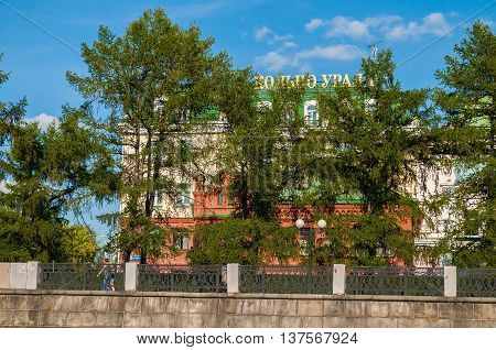 YEKATERINBURG RUSSIA - AUGUST 24 2013. The building of the Ring of the Urals commercial bank on the embankment of the Iset river