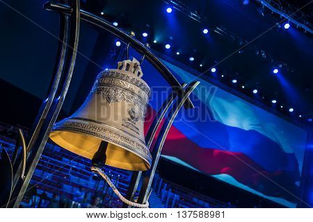 Sochi, Russia - July 6: Bolshoy Ice Dome on June 06, 2016 in Sochi, Russia. Official bell forfor World Choir Games 2016