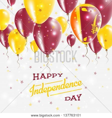 Sri Lanka Vector Patriotic Poster. Independence Day Placard With Bright Colorful Balloons Of Country