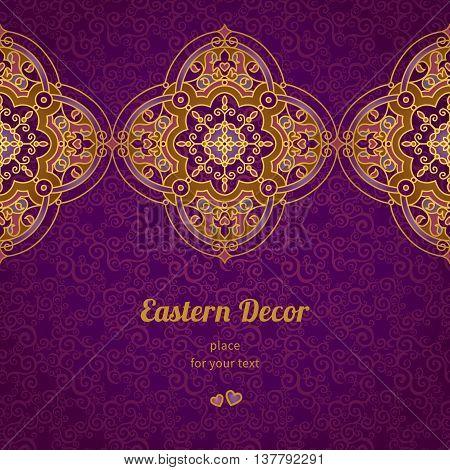 Vector Ornate Border In Eastern Style.