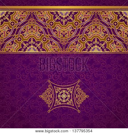Vector Ornate Border In Eastern Style.