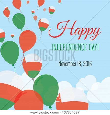 Independence Day Flat Greeting Card. Oman Independence Day. Omani Flag Balloons Patriotic Poster. Ha