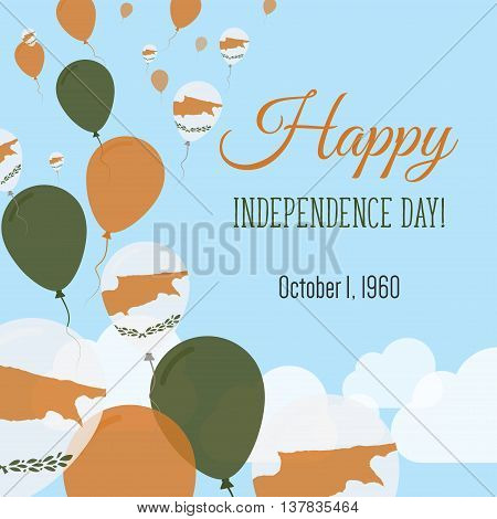 Independence Day Flat Greeting Card. Cyprus Independence Day. Cypriot Flag Balloons Patriotic Poster