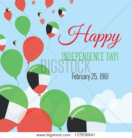 Independence Day Flat Greeting Card. Kuwait Independence Day. Kuwaiti Flag Balloons Patriotic Poster