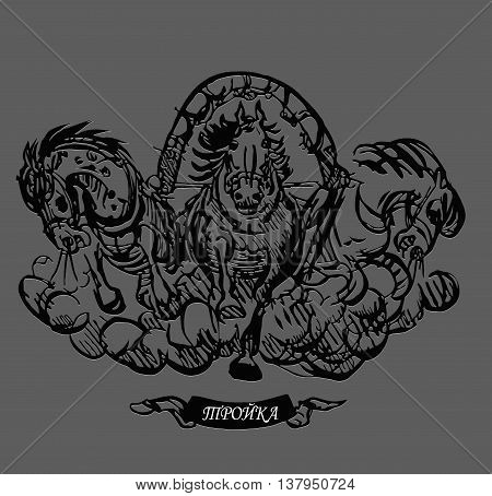 vector illustration sketch of a galloping horse harnessed Russian threesome on a gray background