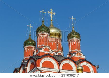 Dome Of Cathedral Of The Icon Of The Mother Of God