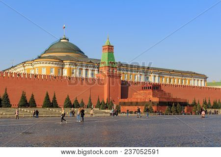 Moscow, Russia - April 15, 2018: View Of The Moscow Kremlin And Red Square On A Sunny Spring Morning