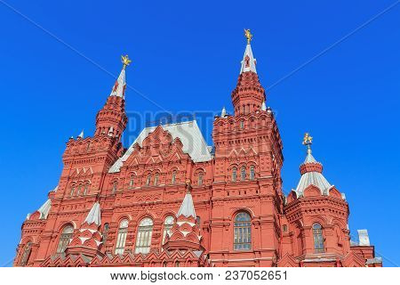 Moscow, Russia - April 15, 2018: State Historical Museum Building In Moscow On Blue Sky Background O
