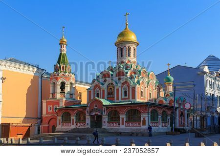 Moscow, Russia - April 15, 2018: Kazan Cathedral In Moscow On A Sunny Morning. View From Red Square