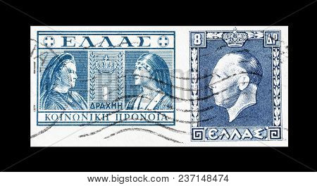 Greece - Circa 1939 : Cancelled Postage Stamps, Printed By Greece, That Show Portraits Of Queen Olga