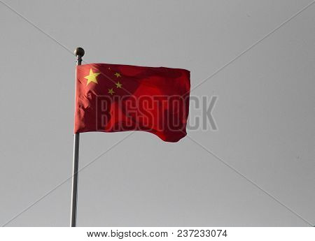 The National Flag Of China In Beijing