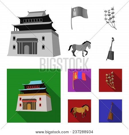 National Flag, Horse, Musical Instrument, Steppe Plant. Mongolia Set Collection Icons In Monochrome,