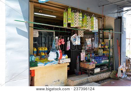 Macau, China- 10 Apr, 2018: View Of Local Grocery Shop At Coloane Village, Macau. Coloane Village Is
