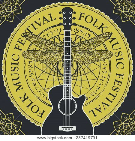Vector Poster Or Banner For A Festival Of Folk Music With A Guitar On The Background Of Abstract Rou