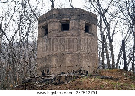 A Military Concrete Bunker On A Hill In The Vicinity Of Vladivostok Near The Sedanka Reservoir