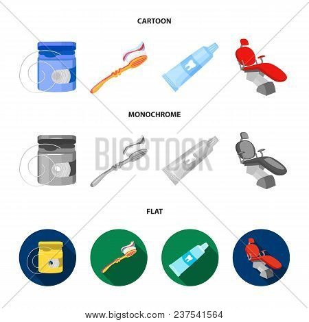 Dental Floss, Toothbrush, Toothpaste, Dental Chair. Dental Care Set Collection Icons In Cartoon, Fla