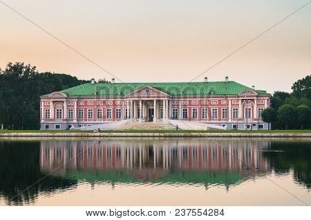Aristocratic Mansion Next To The Palace Pond In Museum-estate Kuskovo, Summer Country Estate Of The