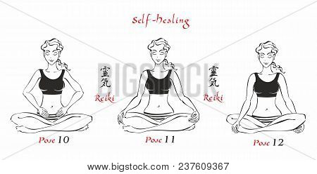 Self-healing.   The Energy Of Reiki. Poses Hands For Healing. The Set Of Files. File 4. 3 Positions.