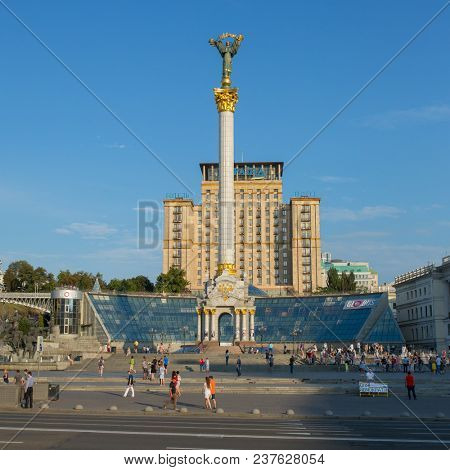 Kiev, Ukraine - August 6, 2017: Maidan Nezalezhnosti, Independence Square at weekend in Kiev.
