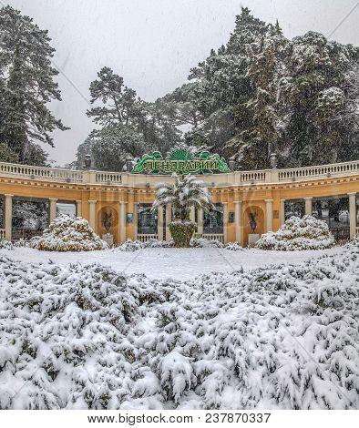 Sochi, Russia - January 29, 2017: Main Entrance Of The Arboretum.