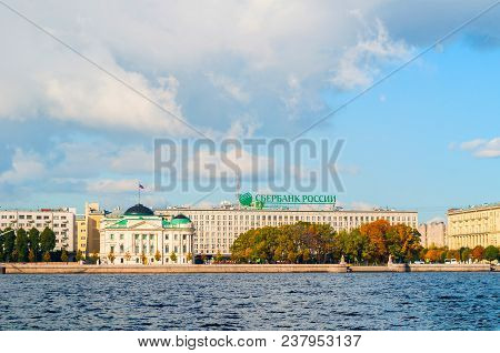 St. Petersburg, Russia - October 3, 2016. Office Buildings Of Sberbank At The Petrovsky Embankment I