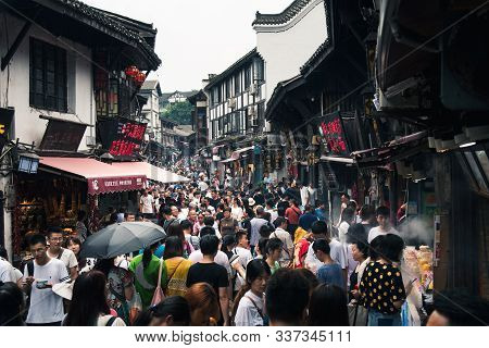 Chongqing, China - July 24, 2019: Crowded Ciqikou Ancient Town In The Shapingba District Of Chongqin