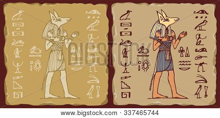 Set Of Vector Banners In The Form Of Ceramic Tiles With God Anubis And Hieroglyphs. The Ancient Egyp