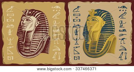 Set Of Vector Banners In The Form Of Ceramic Tiles With Golden Mask Of Pharaoh Tutankhamun And Egypt